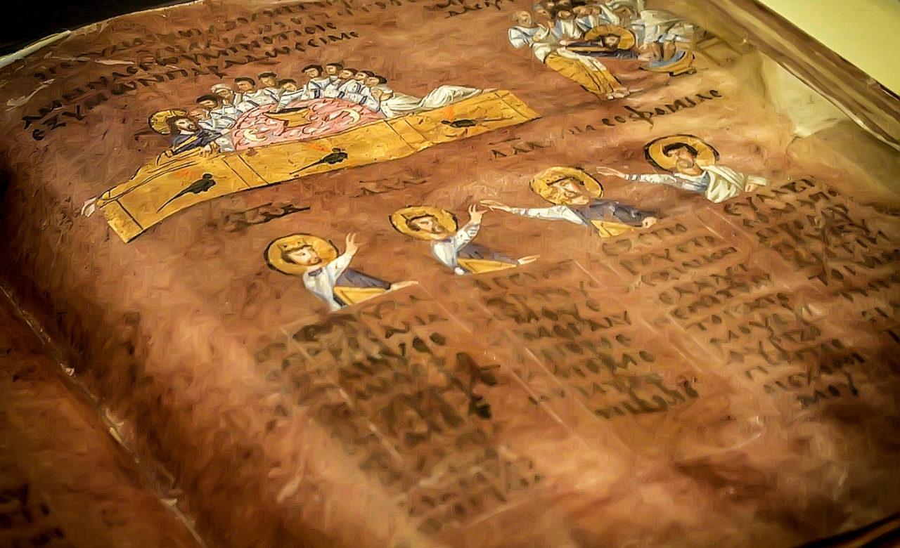 Pagina del Codex Purpureus Rossanensis, Patrimonio UNESCO, Rossano (CS), Rossella Tedesco